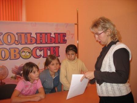 Программу По Кружку Школьное Телевидение