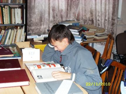 Сценарий для первоклассников посвящение в читатели